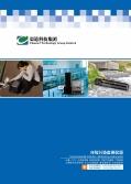 环境污染监测仪器