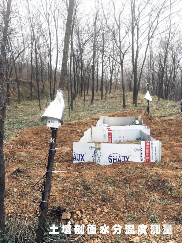 我司对中科院扶风试验站生态监测系统进行升级改造